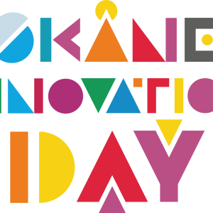 Skåne Innovation Day logotyp